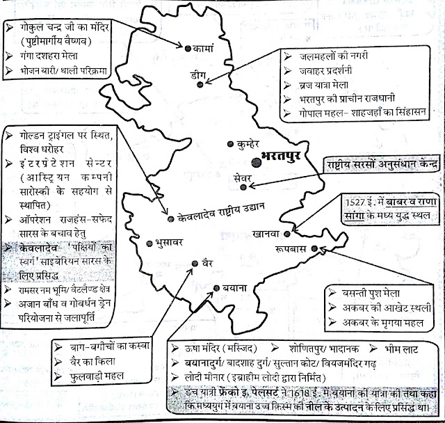 bharatpur map in hindi