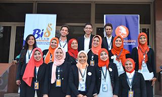 Bio Team Egypt Members