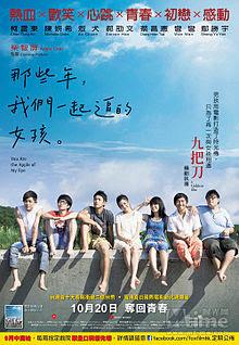 Daftar Film Romance Taiwan Mandarin Terbaik dan Terbagus