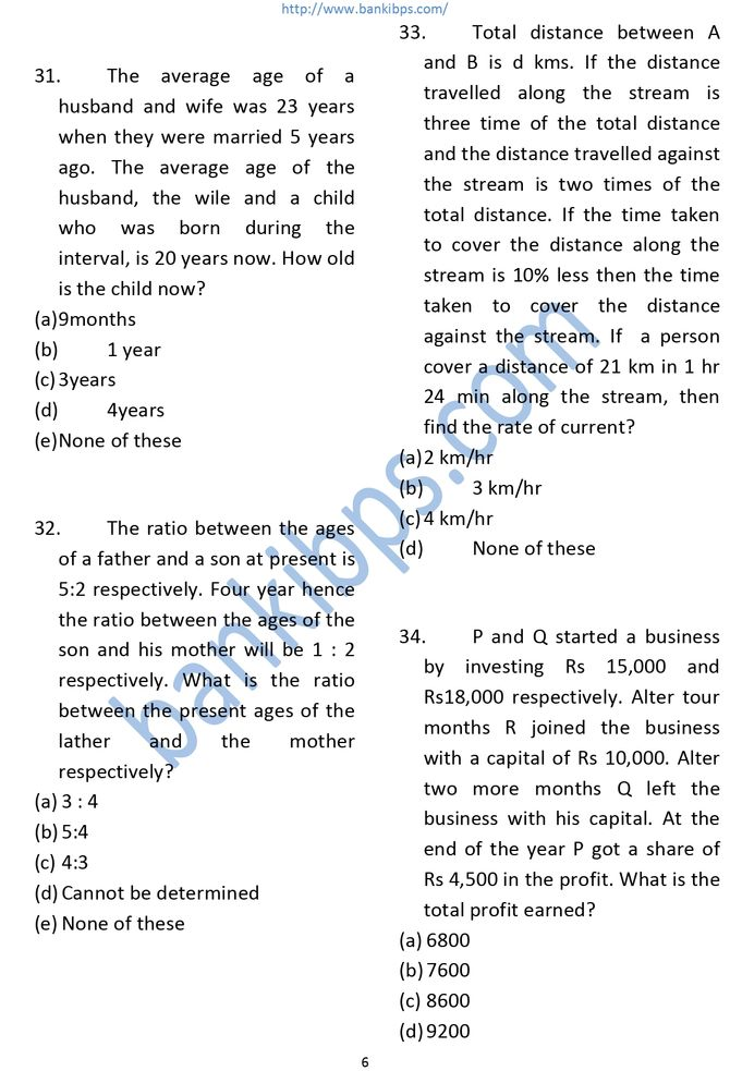 SBI PO Prelims Old Question Paper