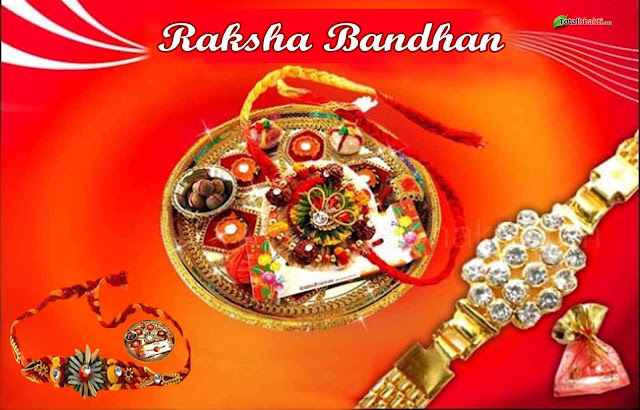 Amazing Collections of Raksha bandhan Quotes And Sayings | Best Rakhi Quotes Sayings 2016
