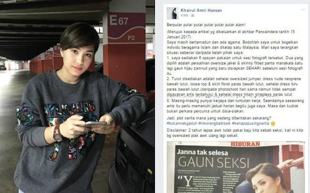 Isu Janna Nick Tak Selesa Gaun Seksi, Pereka Fesyen Beri Kenyataan Balas