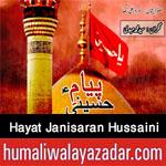 http://www.humaliwalayazadar.com/2017/10/hayat-janisaran-hussaini-nohay-2018.html