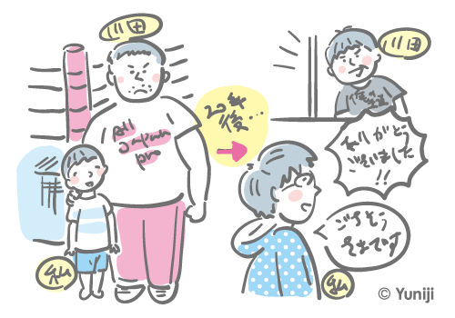 麺ジャラスKで川田に会う