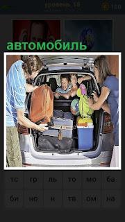 укладка багажа в автомобиль мужчиной и женщиной