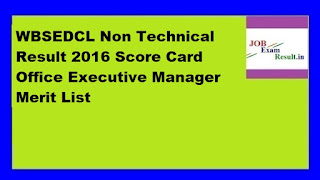 WBSEDCL Non Technical Result 2016 Score Card Office Executive Manager Merit List