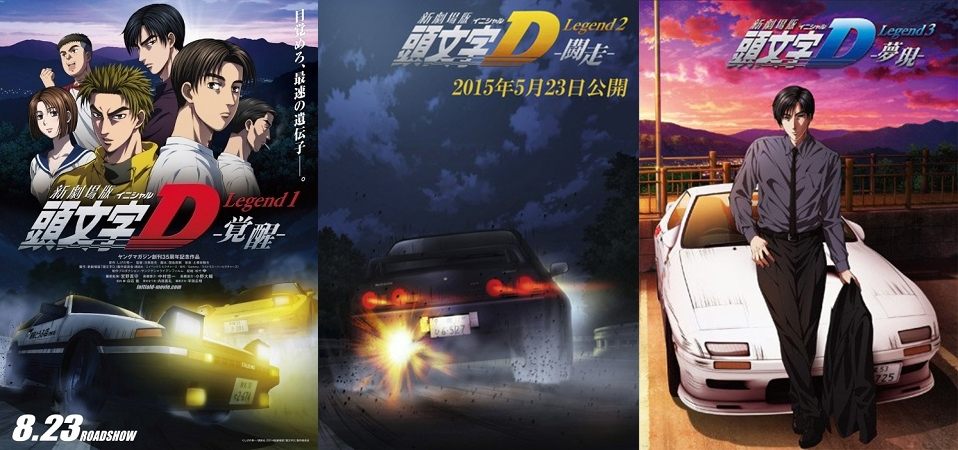 download new initial d the movie - legend 1 awakening sub indo