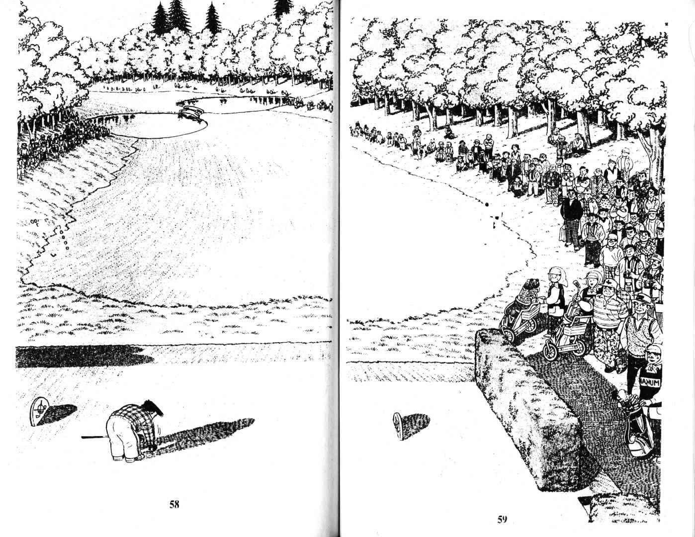 Ashita Tenki ni Naare chapter 38 trang 27