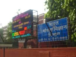 Indian Meteorology Department, New Delhi