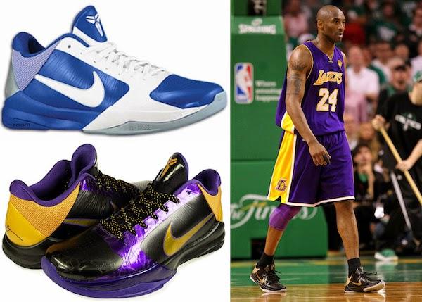 Kobe Bryant Adidas Shoes 1996