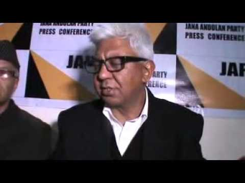 JAP Anmol Prasad