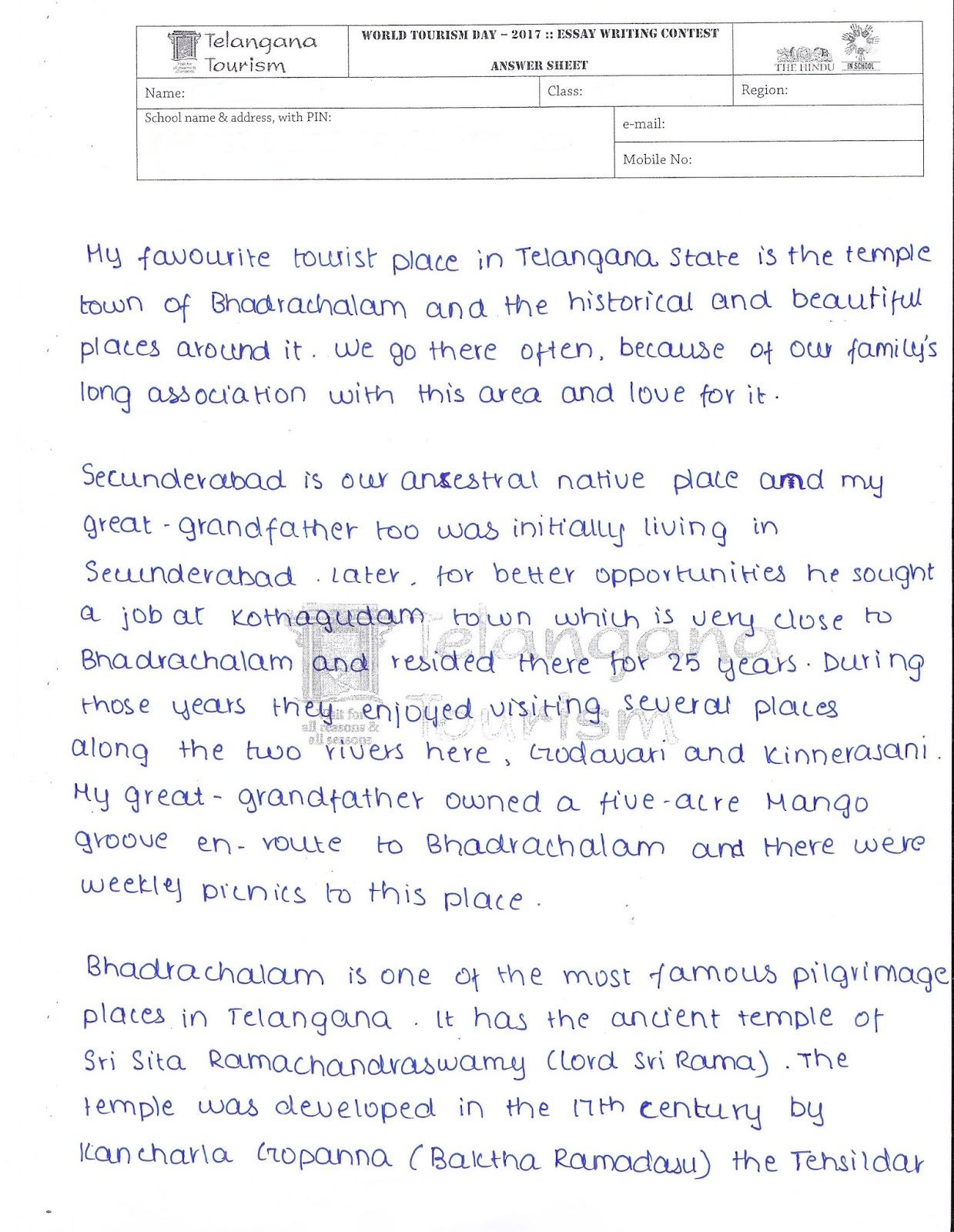 raghu s column world tourism day  here is her essay the results are awaited below is the manuscript in three pages followed by the typed text