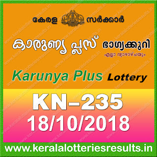 "KeralaLotteriesResults.in, ""kerala lottery result 18 10 2018 karunya plus kn 235"", karunya plus today result : 18-10-2018 karunya plus lottery kn-235, kerala lottery result 18-10-2018, karunya plus lottery results, kerala lottery result today karunya plus, karunya plus lottery result, kerala lottery result karunya plus today, kerala lottery karunya plus today result, karunya plus kerala lottery result, karunya plus lottery kn.235 results 18-10-2018, karunya plus lottery kn 235, live karunya plus lottery kn-235, karunya plus lottery, kerala lottery today result karunya plus, karunya plus lottery (kn-235) 18/10/2018, today karunya plus lottery result, karunya plus lottery today result, karunya plus lottery results today, today kerala lottery result karunya plus, kerala lottery results today karunya plus 18 10 18, karunya plus lottery today, today lottery result karunya plus 18-10-18, karunya plus lottery result today 18.10.2018, kerala lottery result live, kerala lottery bumper result, kerala lottery result yesterday, kerala lottery result today, kerala online lottery results, kerala lottery draw, kerala lottery results, kerala state lottery today, kerala lottare, kerala lottery result, lottery today, kerala lottery today draw result, kerala lottery online purchase, kerala lottery, kl result,  yesterday lottery results, lotteries results, keralalotteries, kerala lottery, keralalotteryresult, kerala lottery result, kerala lottery result live, kerala lottery today, kerala lottery result today, kerala lottery results today, today kerala lottery result, kerala lottery ticket pictures, kerala samsthana bhagyakuri"