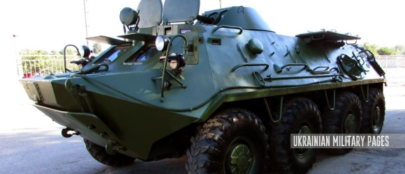 82-мм самохідний міномет БТР-60М1 - Ukrainian Military Pages