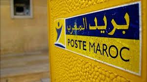 بريد المغرب : مباراة لتوظيف ساعي البريد (93 منصب) آخر أجل لإيداع الترشيحات 12 شتنبر 2017 Concour%2Bpost%2Bmaroc%2Bfacteur