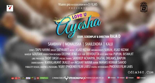 Love U Ayesha Odia film Poster, Motion Poster