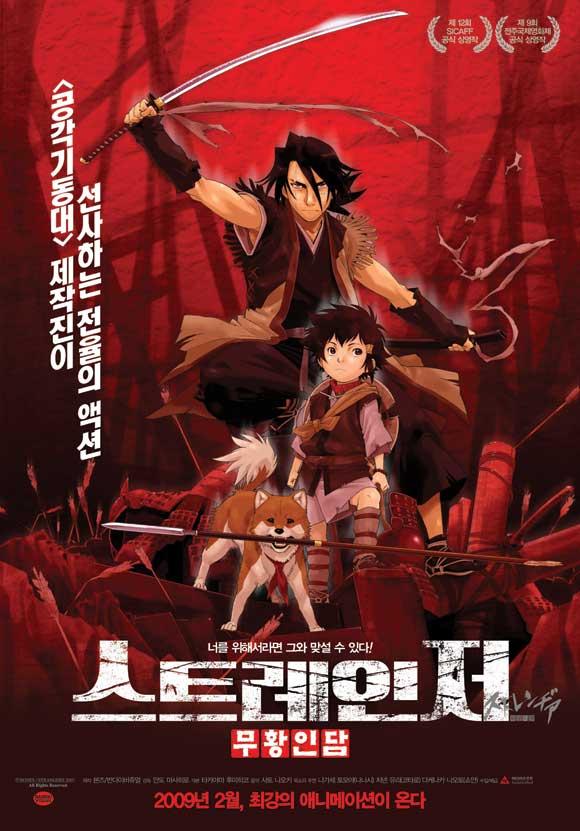 1000 Anime: September 2015