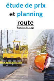 rapport de stage genie civil route pdf, rapport de stage projet routier pdf, rapport projet routier, rapport de stage vrd pdf,