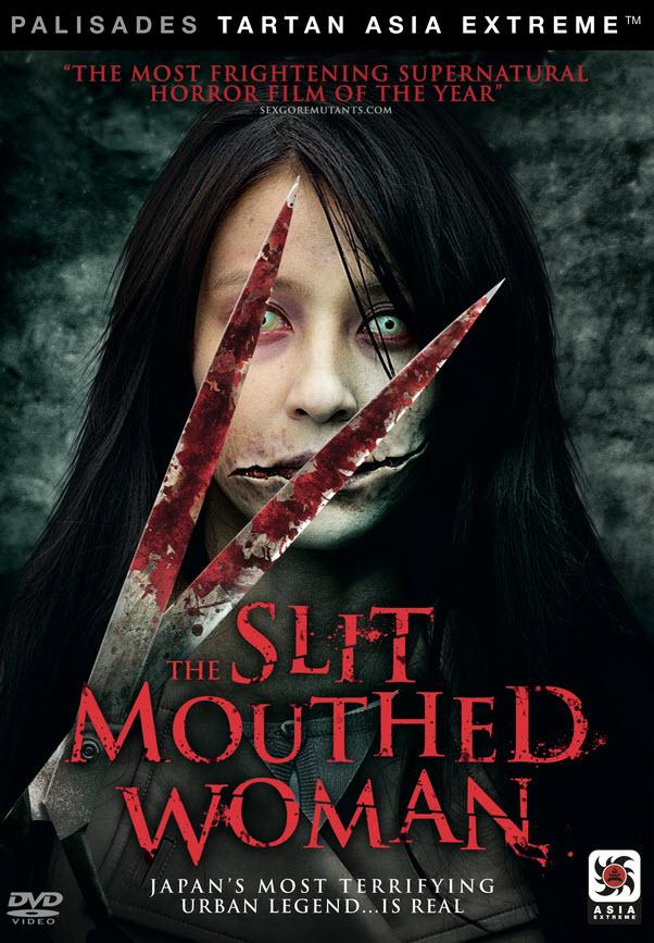 A Slit-Mouthed Woman (2007) เปิดตำนานฆ่าเปิดปาก