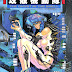 Focus: Masamune Shirow 4 - Ghost in the Shell