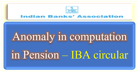 anomaly-in-computation-in-pension
