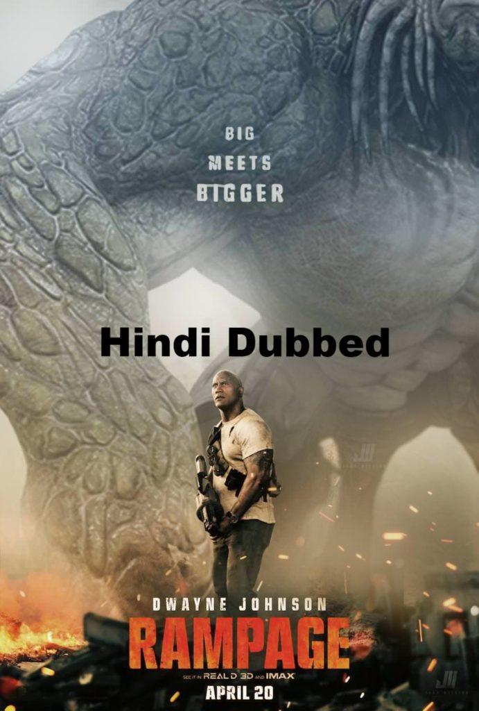 3d full movie hindi mai