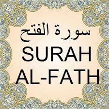 benefits of surah fatah in urdu