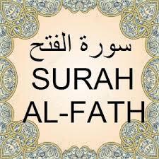 benefits of surah fatah in urdu