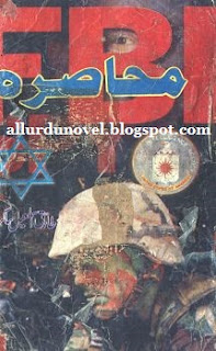 Muhasra By Tariq Ismail Sagar Action Commando Novels