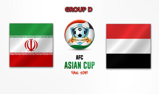 مباراة اليمن وايران 07-01-2019 كأس أسيا