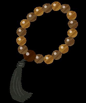 数珠のイラスト