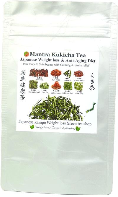 Mediteranian asian blend tea weight loss