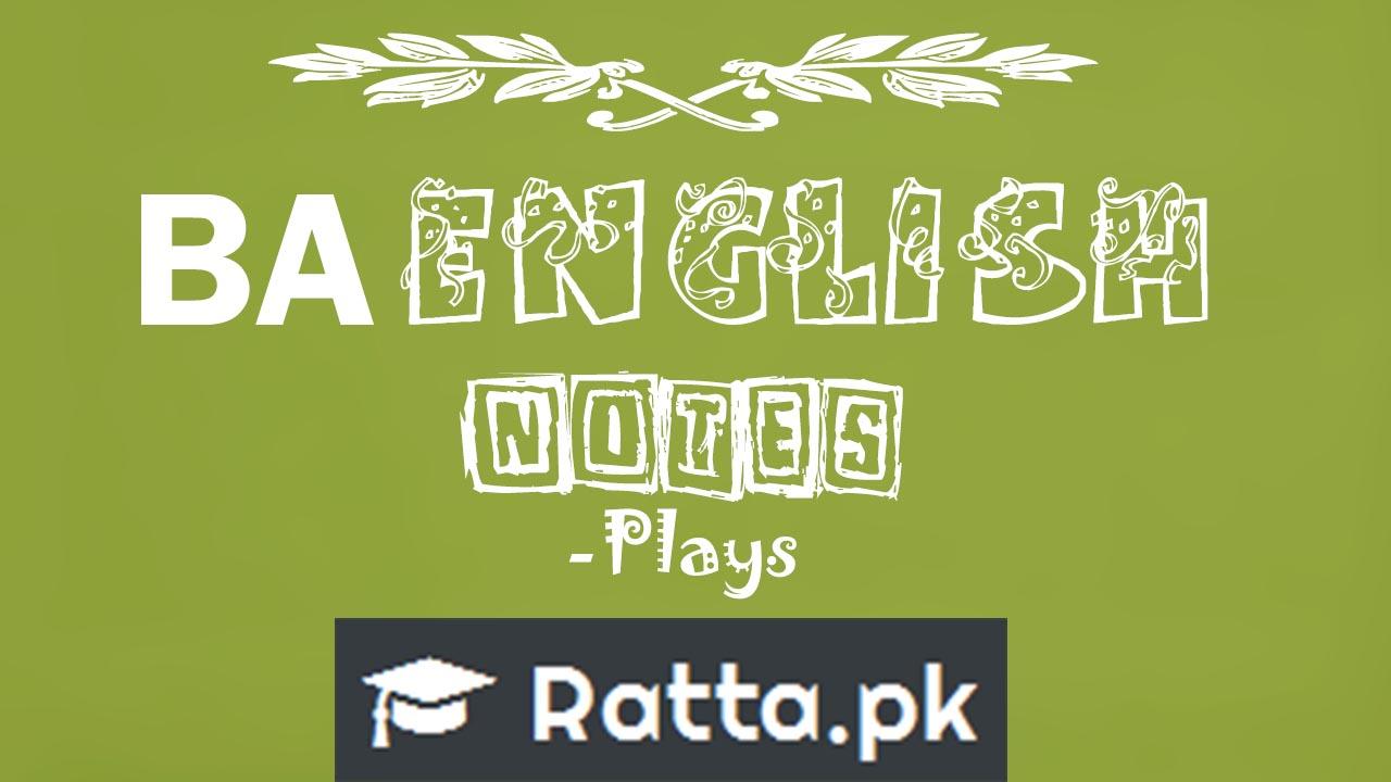 B A English notes online| pdf free Download| BA Punjab