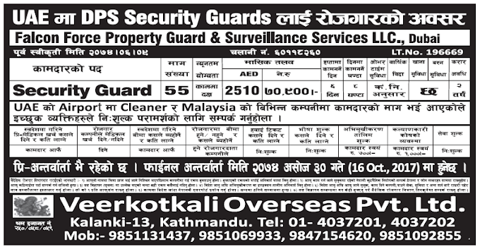 Jobs in UAE for Nepali, Salary Rs 70,900