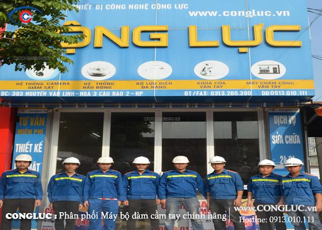 Công ty bán bộ đàm tại Quận Lê Chân