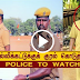 Police to Watchman