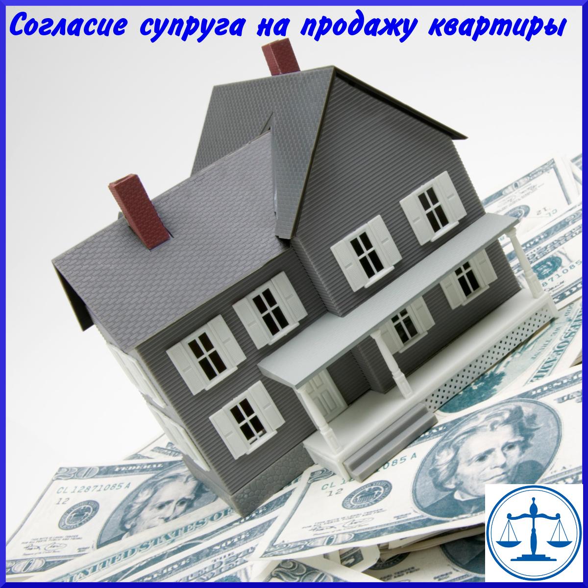 займ под залог недвижимости в симферополе
