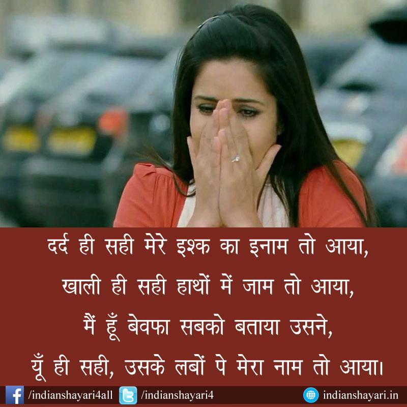 Love pictures status hindi me sad