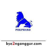 Lowongan Kerja PT Charoen Pokphand Banyak Posisi 2018