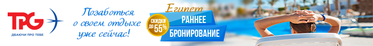 https://www.tpg.ua/ru/choosetour/278fa03eec04.htm