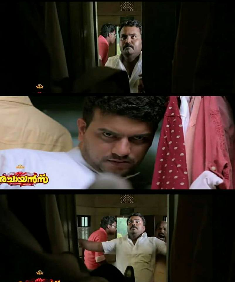 ACHAYANS Movie Ramesh Pishardy In Alamaara Meme