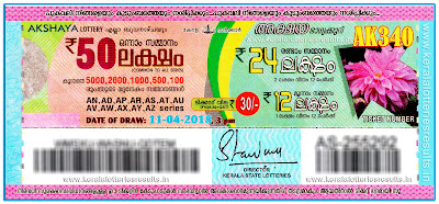 akshaya today result : 11-4-2018 Akshaya lottery ak-340, kerala lottery result 11-04-2018, akshaya lottery results, kerala lottery result today akshaya, akshaya lottery result, kerala lottery result akshaya today, kerala lottery akshaya today result, akshaya kerala lottery result, akshaya lottery ak.340 results 11-04-2018, akshaya lottery ak 340, live akshaya lottery ak-340, akshaya lottery, kerala lottery today result akshaya, akshaya lottery (ak-340) 11/04/2018, today akshaya lottery result, akshaya lottery today result, akshaya lottery results today, today kerala lottery result akshaya, kerala lottery results today akshaya 11 4 18, akshaya lottery today, today lottery result akshaya 11-4-18, akshaya lottery result today 11.4.2018, kerala lottery result live, kerala lottery bumper result, kerala lottery result yesterday, kerala lottery result today, kerala online lottery results, kerala lottery draw, kerala lottery results, kerala state lottery today, kerala lottare, kerala lottery result, lottery today, kerala lottery today draw result, kerala lottery online purchase, kerala lottery, kl result,  yesterday lottery results, lotteries results, keralalotteries, kerala lottery, keralalotteryresult, kerala lottery result, kerala lottery result live, kerala lottery today, kerala lottery result today, kerala lottery results today, today kerala lottery result, kerala lottery ticket pictures, kerala samsthana bhagyakuri