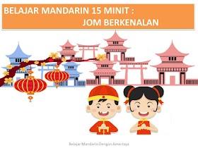 Belajar Bahasa Mandarin 15 Minit  : Jom Berkenalan