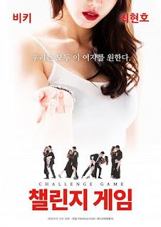 [ใหม่เกาหลี 18+] Challenge Game (2016) [Soundtrack ไม่มีบรรยายไทย]
