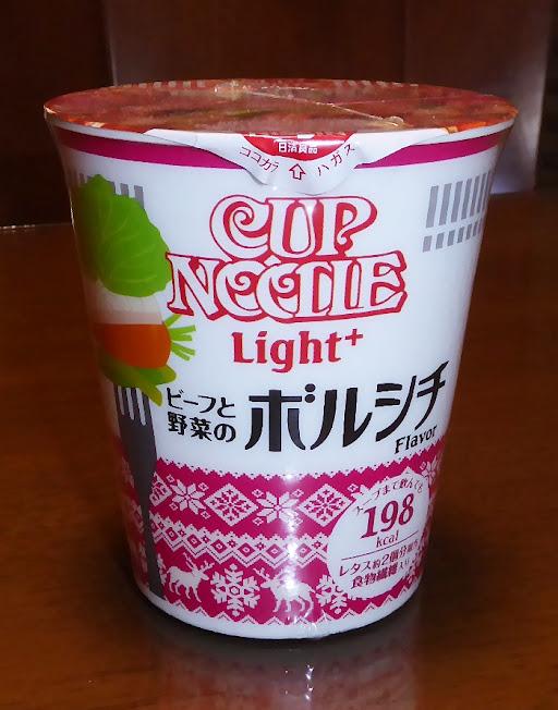 【NISSIN(日清食品)】カップヌードルライトプラス ビーフと野菜のボルシチFlavor