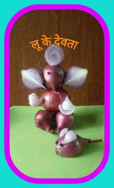 Garmi Ki Loo Ke Devta Funny Images !