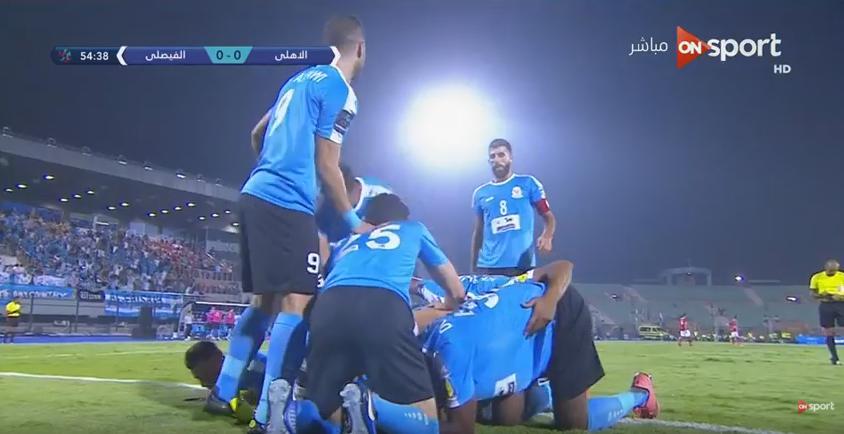فرحة هدف الفيصلي الأردني - مصباح نيوز