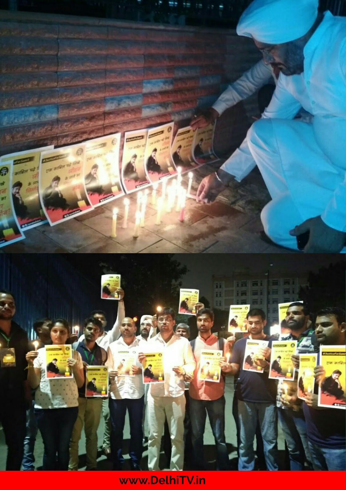 Yuva hallabol, SSC protest team, justice for sumit, sumit ko Shradananjali
