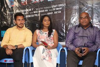 HBD Telugu Movie Teaser Launch  0029.jpg