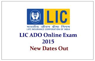 LIC ADO Online Examination 2015